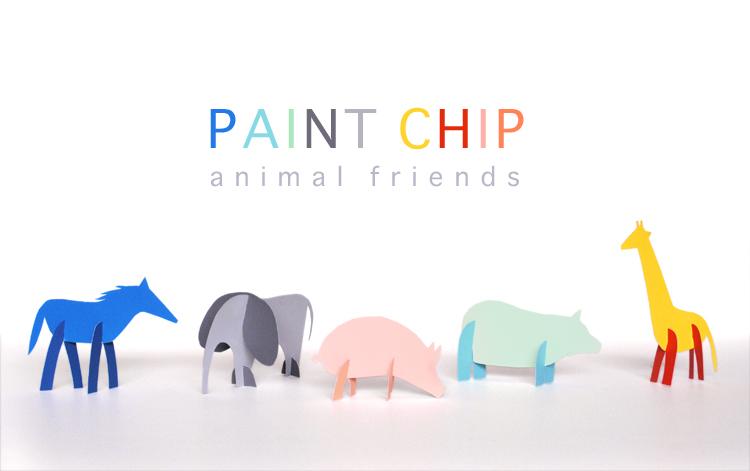 PaintChipAnimalFriends750